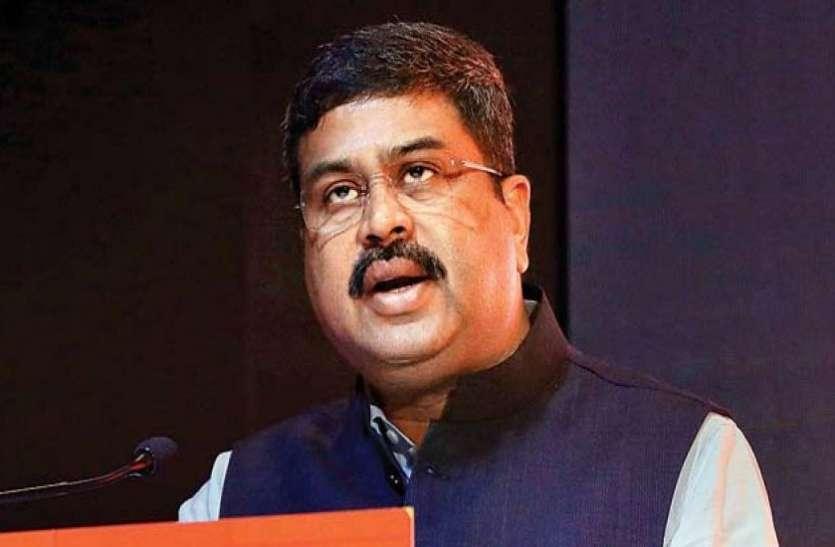 पेट्रोलियम मंत्री ने बताया है पेट्रोल आैर डीजल के दामों के बढ़ने का कारण, बाहरी कारक जिम्मेदार