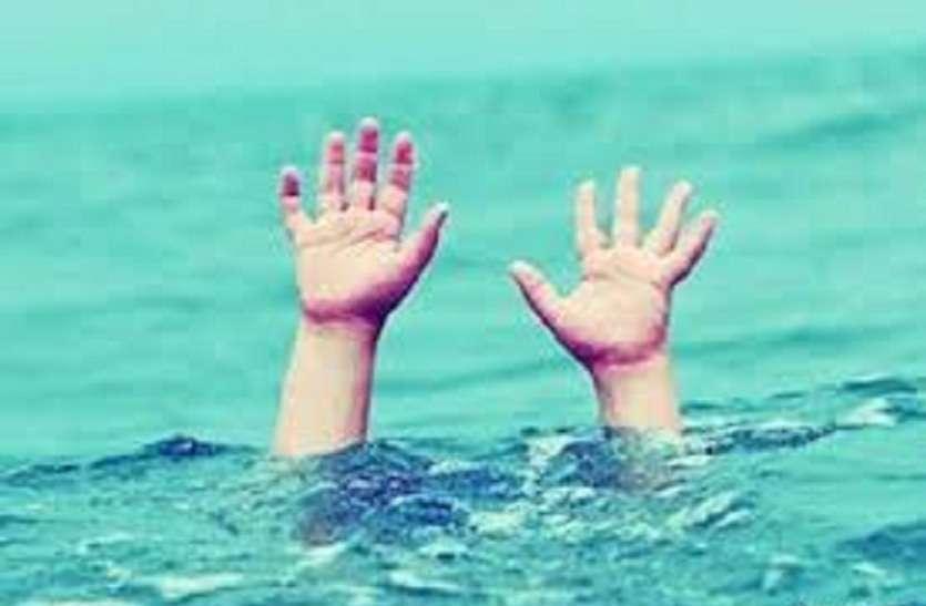 तालाब में डूबने से युवक की मौत