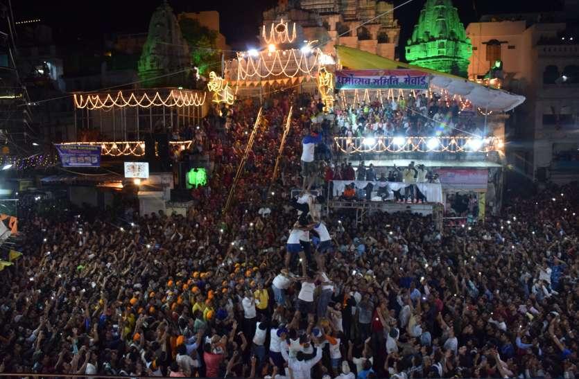 उदयपुर में मटकी फोड़ में यहां के गोविंदाओं ने फोड़ी 24 फीट ऊंची बंधी हांडी.. और जीता नकद पुरस्कार