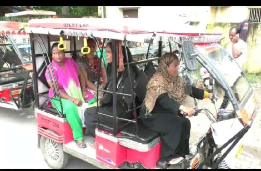 महिलाएं भी किसी से कम नहीं, ई रिक्शा चलाकर पाया स्वरोजगार