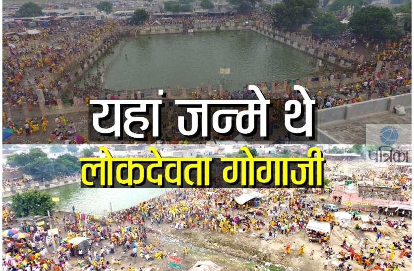 ददरेवा लक्खी मेला 2018 : लोकदेवता गोगाजी की जन्मस्थली में उमड़ा श्रद्धा का सैलाब