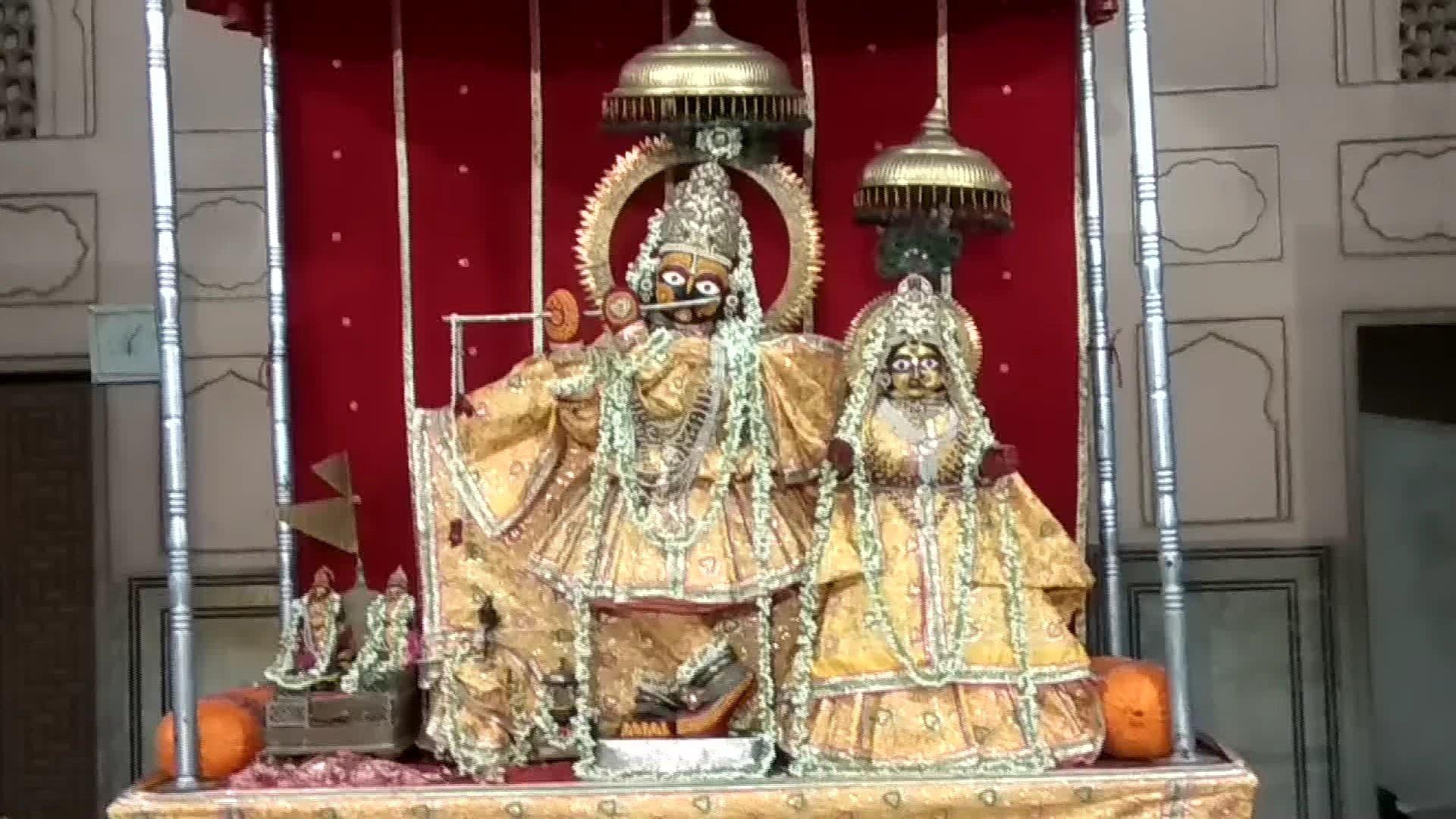 Govind Devji Mandir Me Fagotsav - गोविन्द के दरबार में मचेगी फागोत्सव की  धूम | Patrika News
