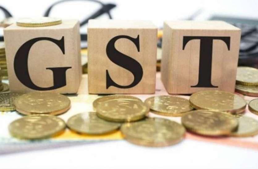RTI से मिला जवाब, केंद्र ने जीएसटी के विज्ञापन कर दिए 132 करोड़ रुपए से ज्यादा खर्च