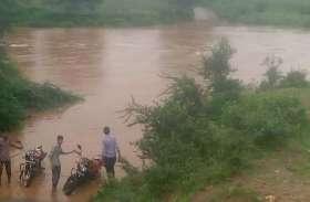नर्मदा नदी ने दिखाया विकराल रूप, प्रशासन आया हरकत में, अमले को सतर्क रहने के निर्देश
