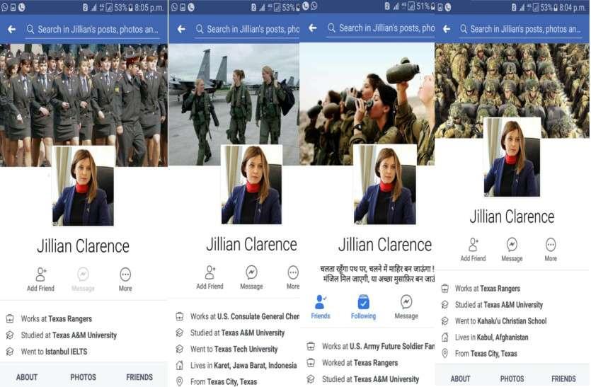 राजस्थान के इस सरहदी इलाके में लोगों की फेसबुक आईडी हैक, आतंकी संगठन के साइबर सेल की साजिश की आशंका