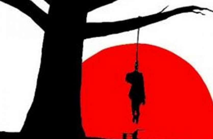 पिता की डांट से नाराज किशोर ने की आत्महत्या