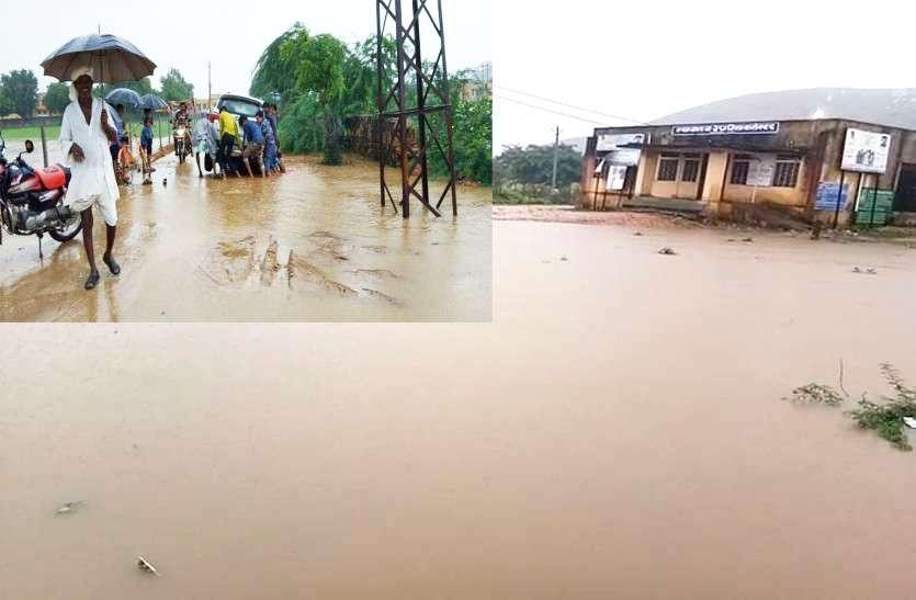 सवाई माधोपुर में दस इंच से ज्यादा बारिश, अगले चौबीस घंटे में दक्षिण पूर्वी जिलों में मूसलाधार के संकेत