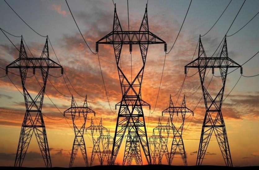 मोदी सरकार की नई स्कीम,ऐसे 25 सालों तक मुफ्त में मिल सकती हैं बिजली