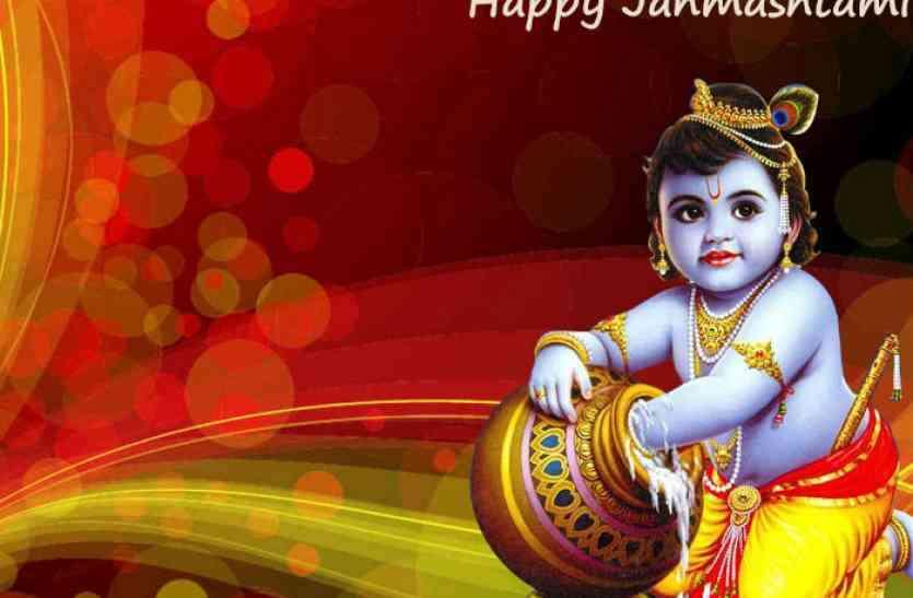 कृष्ण जन्माष्टमी महोत्सव पर होंगे विभिन्न आयोजन