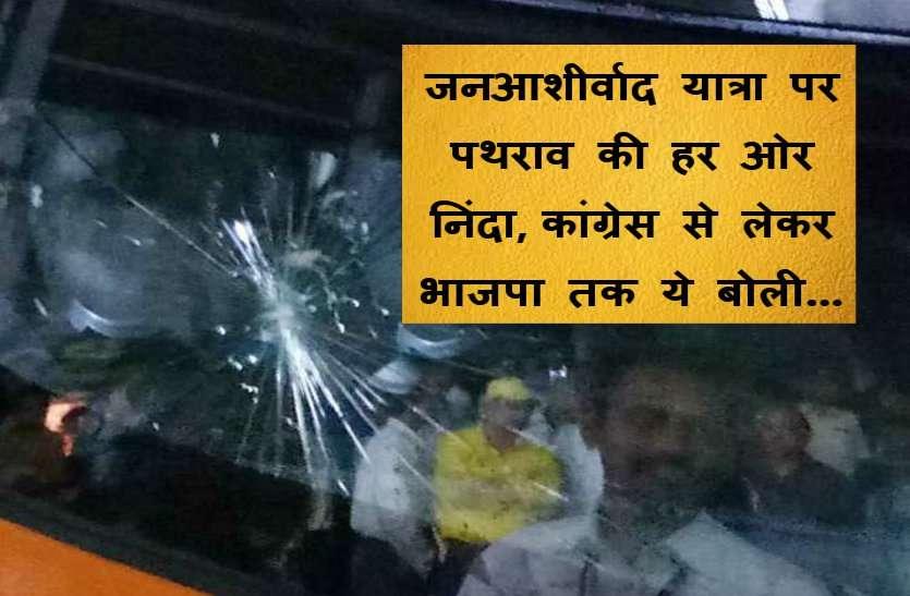 मुख्यमंत्री शिवराज सिंह की हत्या की साजिश! जानिये किसने क्या कहा...