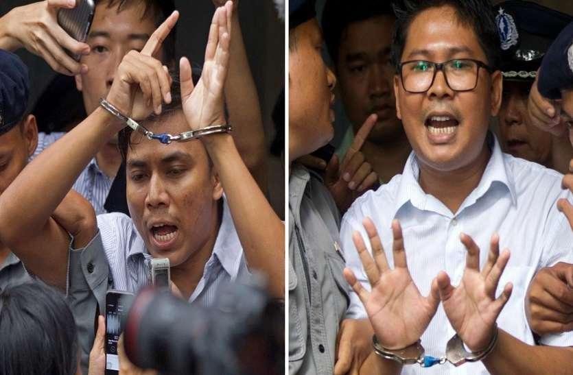 रोंहिग्या का सच सामने लाने वाले पत्रकारों को मिली सात-सात साल की सजा