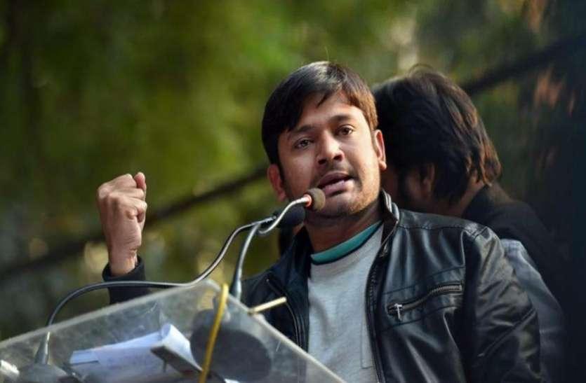 कन्हैया कुमार को टक्कर देने के लिए भाजपा ने कसी कमर, ये हो सकते हैं बीजेपी के उम्मीदवार
