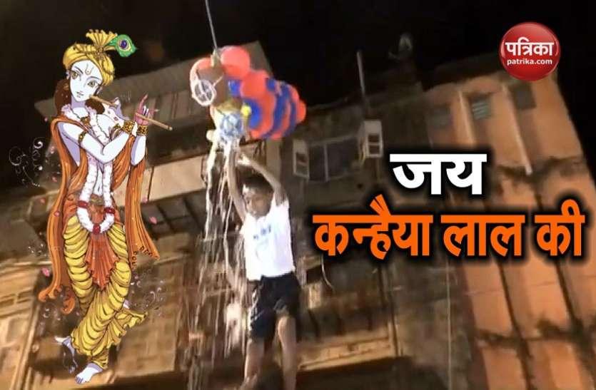 दही-हांडी उत्सव: कान्हा के रंग में रंगा देश, महिला गोविंदाओं की भी धूम