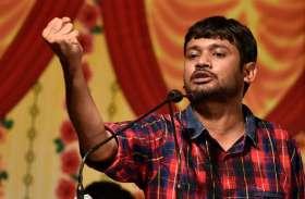 बेगुसराय से चुनाव लड़ने को तैयार कन्हैया कुमार ने कहा- अगर मैं कन्हैया हूं तो कहीं कंस भी होगा