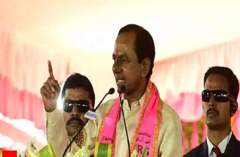 तेलंगाना: केसीआर ने दिए विधानसभा भंग करने के संकेत, दिसंबर में हो सकता है चुनाव