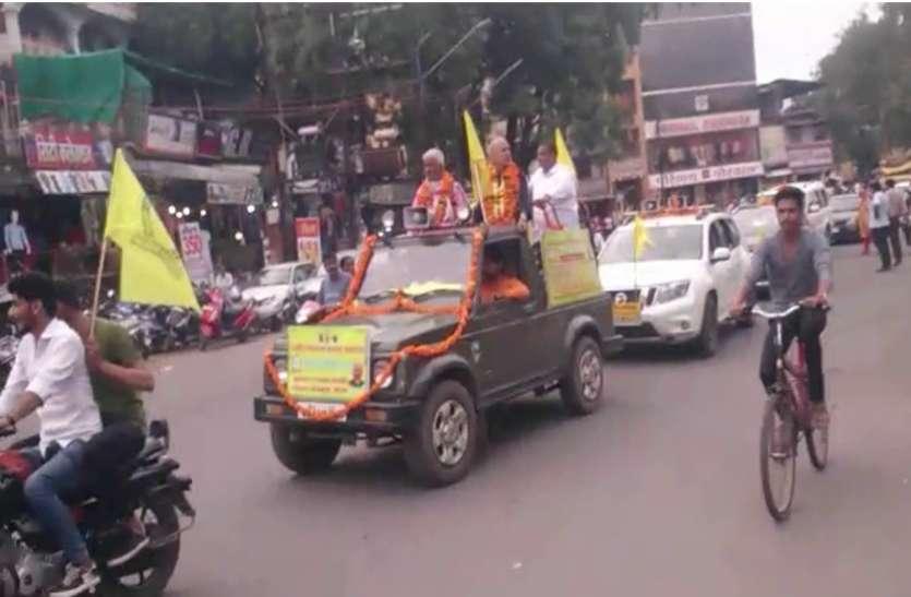 राष्ट्रीय किसान मजदूर महासंघ की यात्रा,कक्काजी ने सरकार पर साधा निशाना