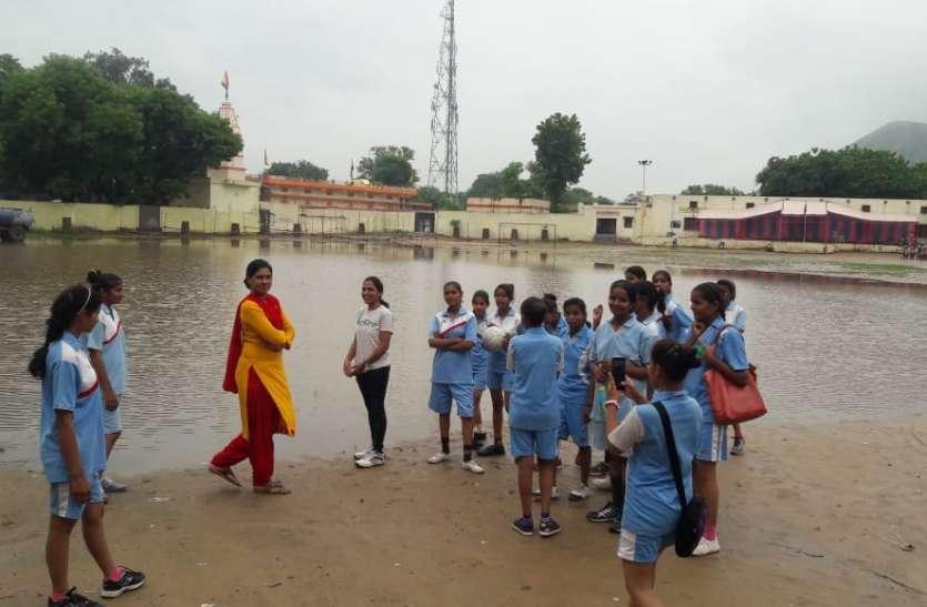 बारिश के कारण बदला मैचों का स्थान, मैदान में भरा पानी
