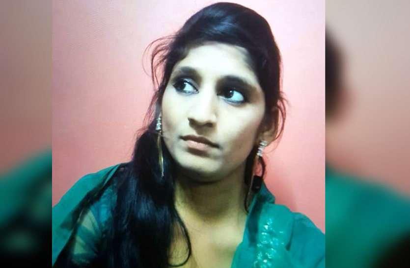 एक तरफा प्यार के चलते की युवती की हत्या