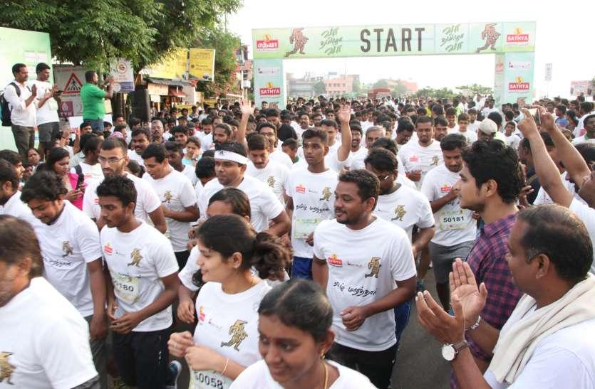 तमिल संस्कृति को बढ़ावा देने के लिए मैराथन का आयोजन