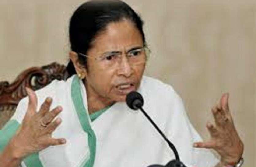 ममता बनर्जी की जीटीए के पदाधिकारियों के साथ बैठक