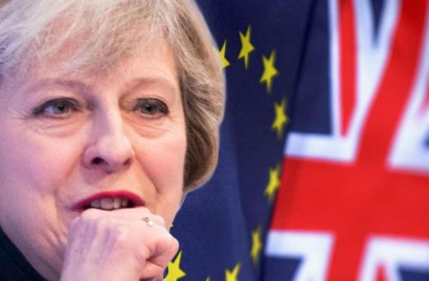 पूर्व विदेश मंत्री का दावा: मे की ब्रेक्सिट योजना से ब्रिटेन को कुछ नहीं मिलेगा