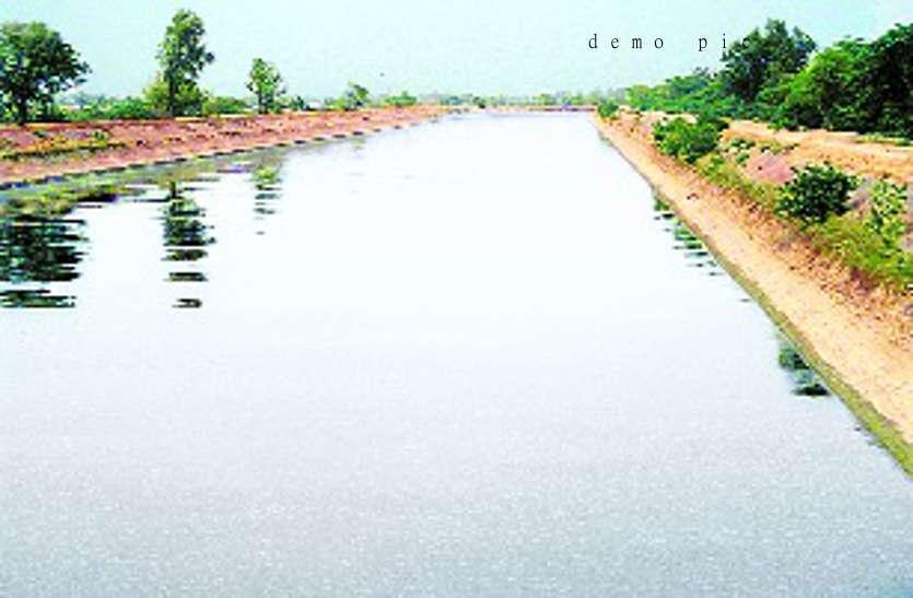 इलाके में नहरी पानी बड़ा मुद्दा