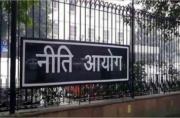 नीति आयोग की सूची में हुआ बड़ा खुलासा, भाजपा शासन में बिगड़ी इस प्रदेश के जिलों की हालत