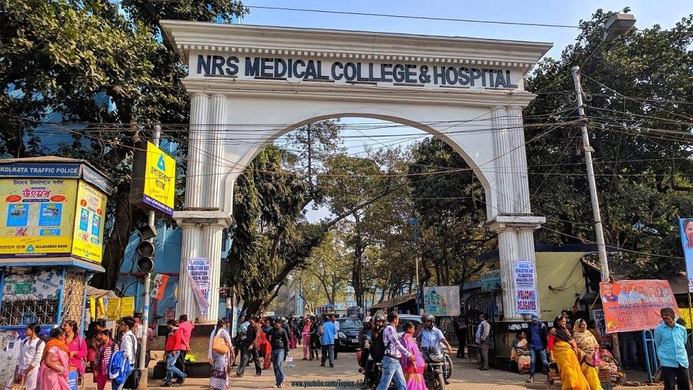 एनआरएस अस्पताल का हो रहा है सौन्दर्यीकरण