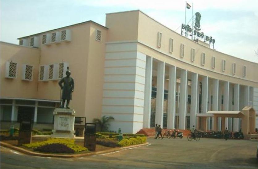 ओडिशा विधानसभा के मॉनसून सत्र में पूरक बजट व 6 विधेयक पेश किया जाएंगे