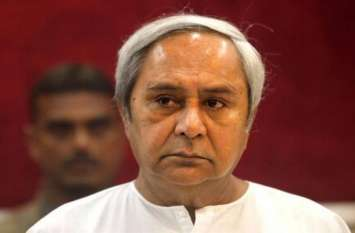 उम्र कैद की सजा काट रहे खूंखार कैदी ने ओडिशा के CM पटनायक को दी जान से मारने की धमकी