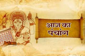 आज का पंचांग 03 सितंबर 2018: कृष्ण जन्माष्टमी त्यौहार आज