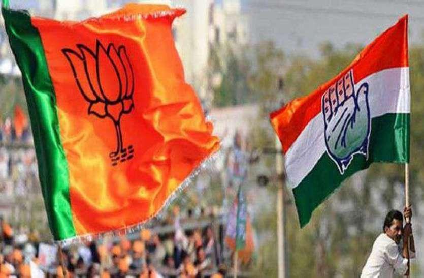 विस चुनाव : देवास में कांग्रेस-भाजपा की एक-दूसरे के गढ़ पर हैं निगाहें