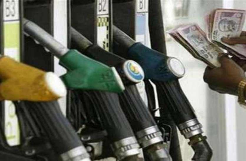 पेट्रोल आैर डीजल की कीमतों में बढ़ोतरी जारी, 42 पैसे प्रति लीटर तक बढ़े दाम