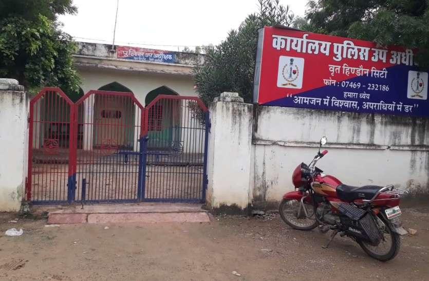 घर के बाथरूम में घुसकर दलित किशोरी से बलात्कार, रिपोर्ट करवाने पर परिजनों को दी जान से मारने की धमकी
