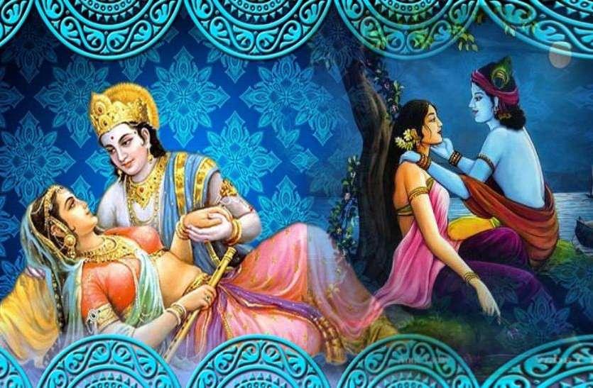 राधा-कृष्ण का प्रेम आज भी है अमर, जानिए क्यों, राधा की मृत्यु पर कृष्ण ने तोड़ दी थी बांसुरी