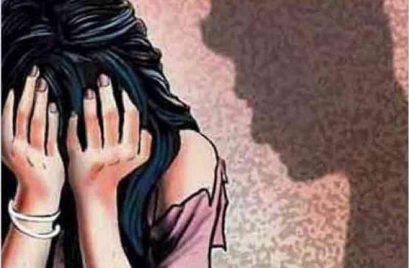 कोचिंग छात्रा से बलात्कार के मामले में आरोपी गिरफ्तार, जेल भेजा