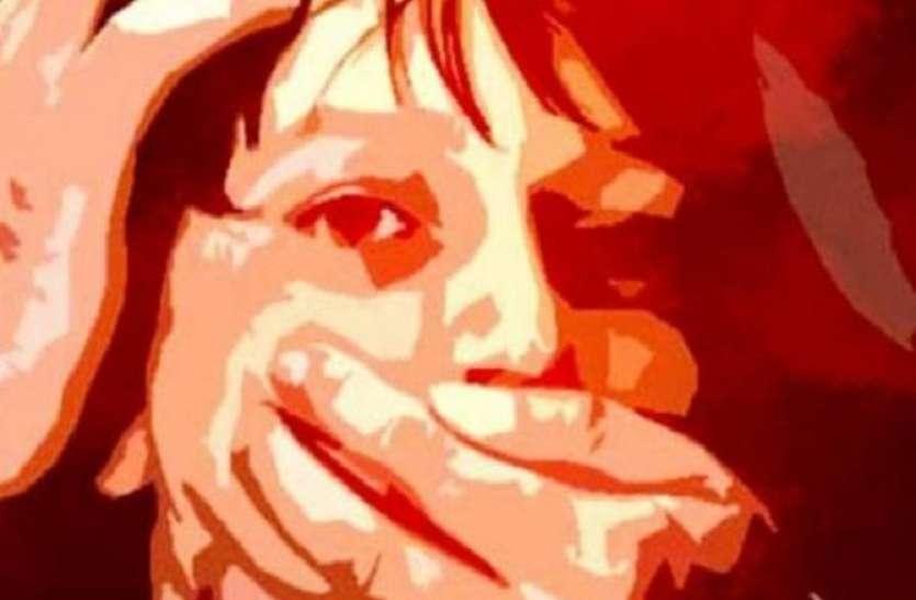 आजमगढ़ में आठ साल की मासूम के साथ बलात्कार