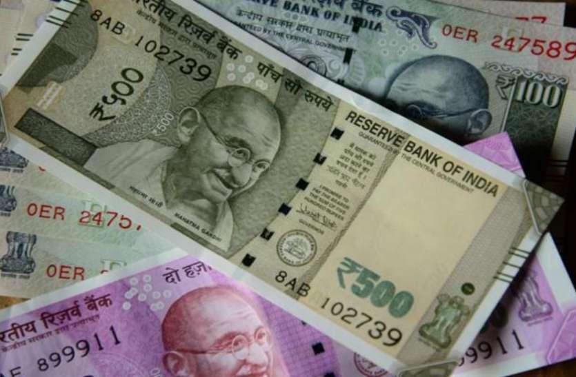 महंगाई का बढ़ना तय, अब तक के सबसे निचले स्तर पर पहुंचा रुपया