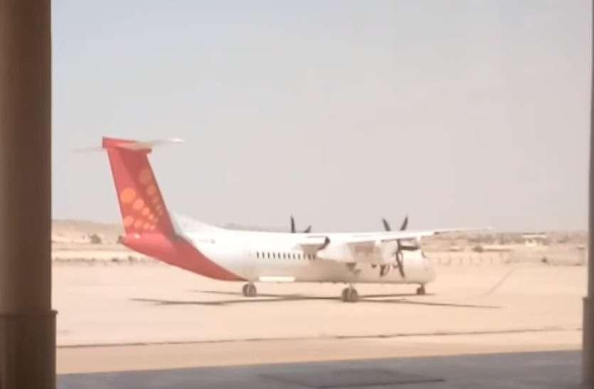 विमान यात्रियों के लिए राहत की खबर