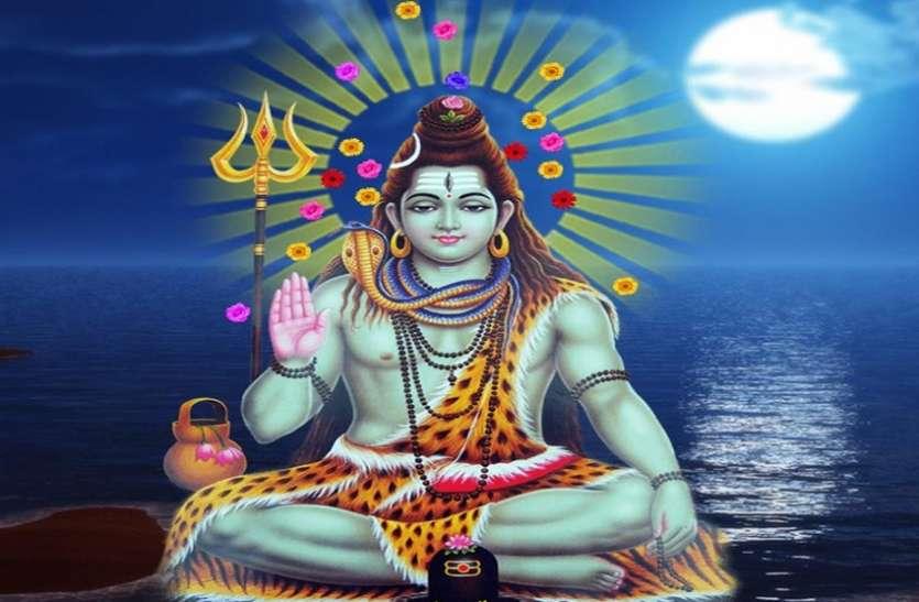 आज का राशिफल- इन लोगों पर चंद्रदेव की होगी पूरी मेहरबानी, आएगा पैसा, शिवजी की इस छोटी सी पूजा से बढ़ जाएगा फायदा