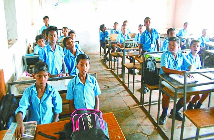 शिक्षा में गुणवत्ता लाने स्कूलों को मिला एक और मौका 61 स्कूलों को ही चिन्हांकित कर फोकस किया गया है