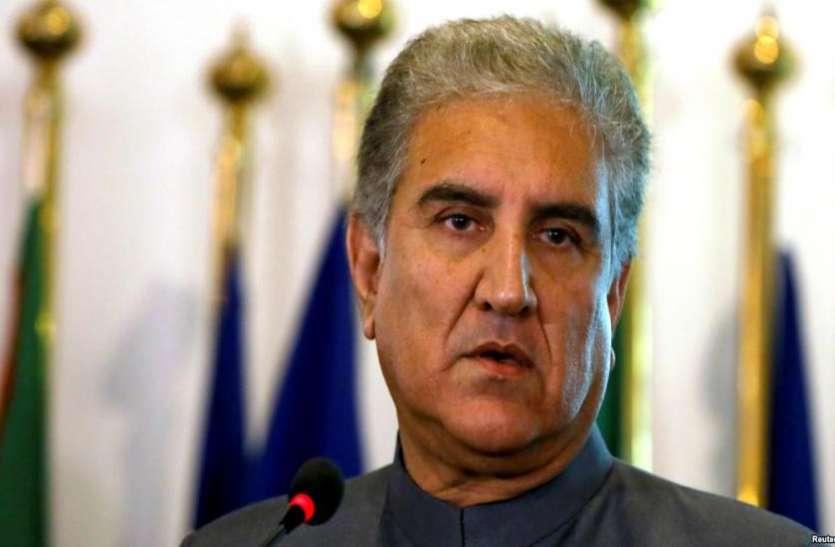 पाकिस्तान के विदेश मंत्री ने अमरीका को दिया जवाब, आतंकवाद के खिलाफ आर्थिक मदद में हमारा भी हिस्सा