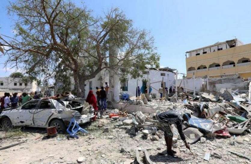 कार बम धमाके से दहला सोमालिया, छह लोगों की मौत, 15 घायल