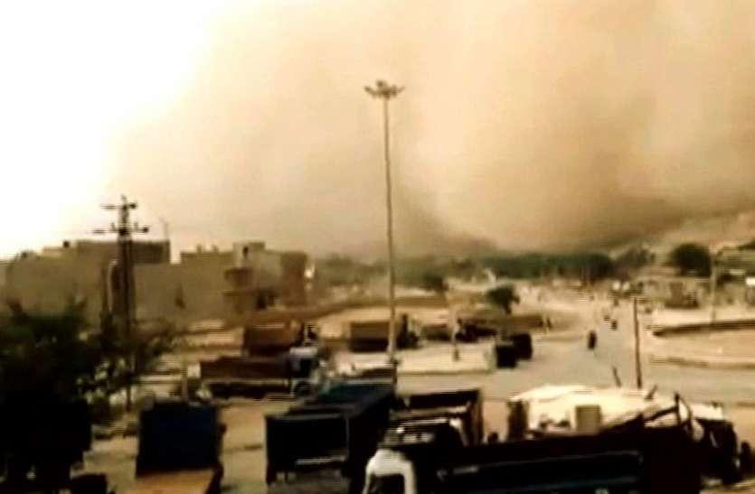 मौसम विभाग की चेतावनी, अगले दो-तीन घंटे में दिल्ली एनसीआर में आ सकती है आंधी
