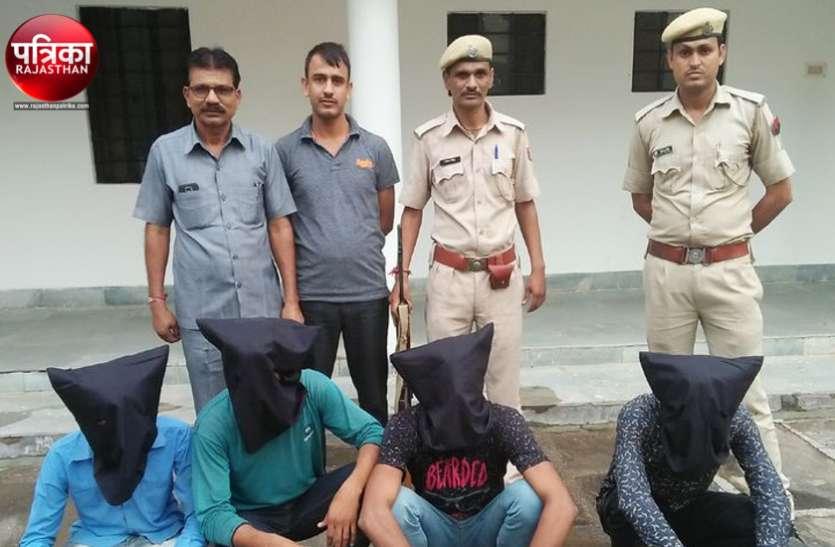 बांसवाड़ा : पेट्रोल पंप पर लूट के बाद फरार चार आरोपियों ने थाने में किया आत्म समर्पण, पूरा मामला कर देगा हैरान