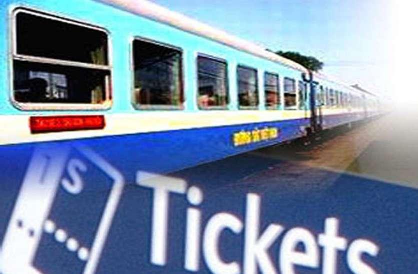 पहली बार रेल यात्रियों को ये सुविधा देने जा रहा रेलवे, लंबी चौड़ी लाइनों से बच सकेंगे रेल यात्री