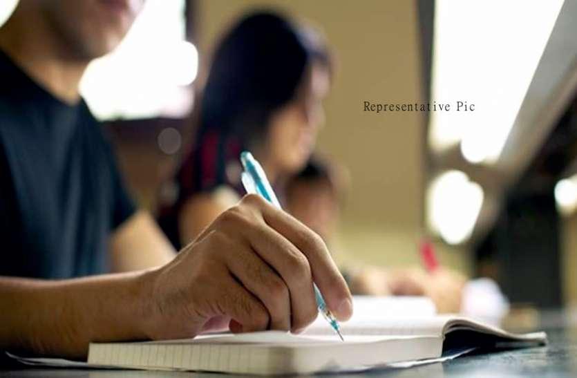 एक्चुरियल कॉमन एंट्रेस टेस्ट के लिए करें आवेदन, 15 दिसंबर को होगी परीक्षा