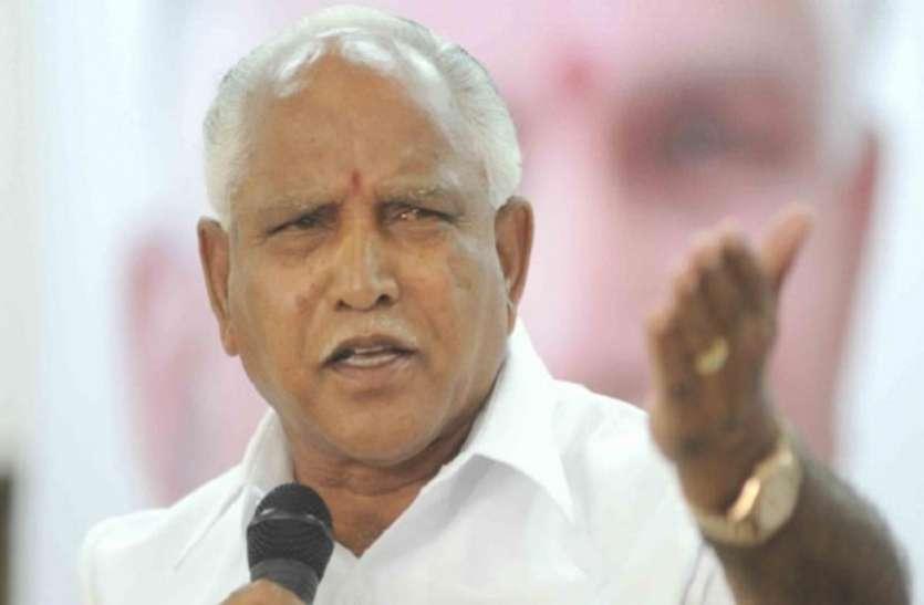 कर्नाटक निकाय चुनाव में कांग्रेस की बल्ले-बल्ले, भाजपा की हार पर येदियुरप्पा ने कहा- 2019 में अलग होंगे परिणाम