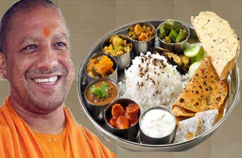 Yogi Thali : UP में योगी थाली लांच, 10 रुपये में भरपेट भोजन, जानें क्या मिलेगा खाने में