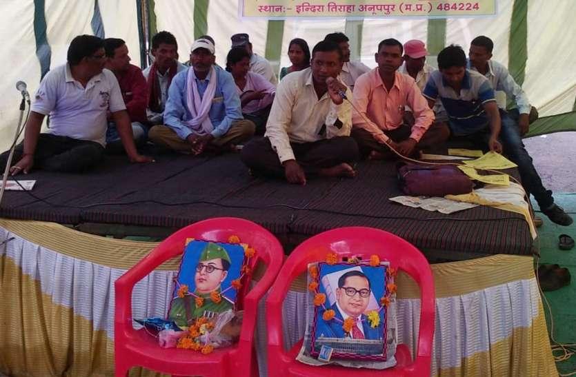 चिटफंड कंपनियों के विरोध में राष्ट्रीय आमजन पार्टी का तीसरे दिन भी धरना आंदोलन जारी